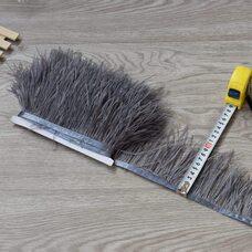 Тесьма из перьев страуса 8-10 см, 1м. - Серый цвет
