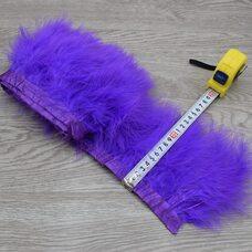 Тесьма из перьев марабу на ленте 15-18 см, 1м. Фиолетовый цвет