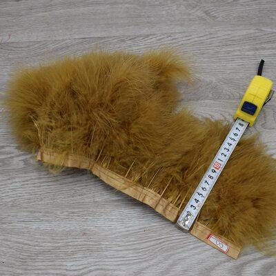 Тесьма из перьев марабу на ленте 15-18 см, 1м. Кофейный цвет