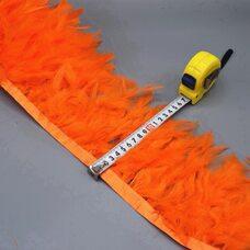 Тесьма из перьев индейки 13-18 см, 1м. - Оранжевый цвет