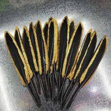 Перья утиные 10-15 см. 10 шт. Черные с золотым обрамлением